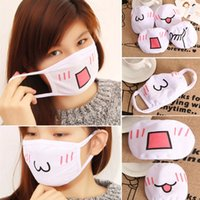 Wholesale Cute Kawaii Anime Kaomoji kun Emotiction mouth muffle Winter Cotton Funny Mouth Anti Dust Face Masks