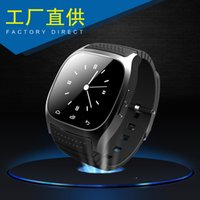 apple features - M26 Bluetooth smart watch camera WeChat QQ feature phone hands free vibroscope step watch movement