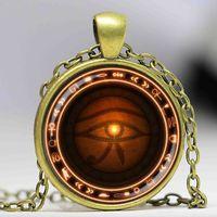 beaded glass ornaments - The Eye of Horus necklace Runes of magic necklace Vintage Glass Ornaments