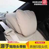 best neck support - Neck Pillow for Travel Best Memory Foam Travel Cushion Flannelette Neck Pillow Car Pillow Neck Rest pillow Neck Support Pillow