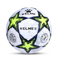 Wholesale Kelme K15S972J Child Specific TPU Mechanical Sewing Football Fluorescent Green White