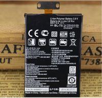 Wholesale New OEM Battery BL T5 For LG Optimus G E970 E973 LS970 Google Nexus E960