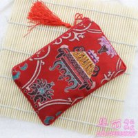 Cheap wholesale 10pcs Chinese brocade Jewelry bag drawstring bag Coin Purse Zero wallet Large mobile phone bag