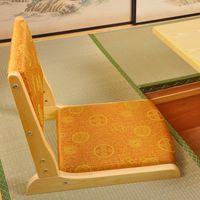 Wholesale 2pcs Japanese Tatami Chair Folding Legs Natural Black Finish Seating Furniture Living Room Floor Zaisu Tatami Chair Design