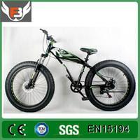 adult chopper bicycles - Hangzhou adult fat bike High Grade Aluminium Alloy chopper bike mountain snow bike bicycle