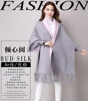 Wholesale ms Autumn winter fashion shawl Knitting tassel wool shawl Autumn winter fashion shawl High pure color Shawls