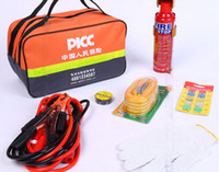 audi engine cover - Insurer car gifts PICC on board emergency package covered times emergency package kit spot Automotive Repair Kits