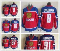 alexei kovalev - Russia Ice Hockey Jersey Alexander Ovechkin Igor Larionov Pavel Bure Sergei Fedorov Alexei Kovalev Red