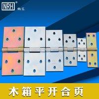 Wholesale NRH nahui wooden hinge plate flat open hinge iron hinge