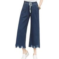 Cheap Wide Legs Jeans For Women | Free Shipping Wide Legs Jeans