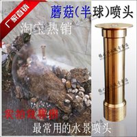Wholesale Genuine thickening of the whole copper points points mushroom dome nozzle fountain head water fountain head low pressure domestic pool