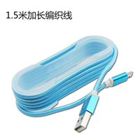 Wholesale Data line Cell Phone Cables in high quality