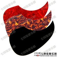 Wholesale 40 and inch folk guitar backplate acoustic guitar panel to prevent scratches water comma shape