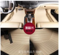 Wholesale XPE material car special full surrounded car floor mats carpets rugs for RX270 ES IS250 LX570