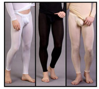 Cheap Men's Underwear Wholesale Undertakes Long Johns Manview Thin Silk U Convex Pouch (not Including Clothes)