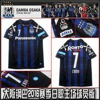 active thailand - Japan J league GAMBA OSAKA football club home thailand quality football kits football shirt PLAYER ENDO USAMI