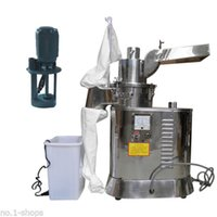 Wholesale water cooled Automatic continuous Hammer Mill Herb Grinder pulverizer DF V