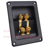 Wholesale Speaker accessories Quality b JB speaker two thread ternminal copper gasket