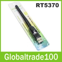 antenna package - Ralink RT5370 M USB WiFi Wireless Network Card b g n LAN Adapter With Rotatable Antenna Retail Packaging