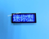 acrylic advertising display - Blue LED name badge sign message advertising scrolling display business tag Rechargeable Programmable world language