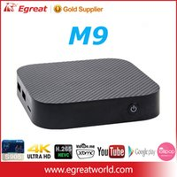 Wholesale Egreat Hot Selling M9 Amlogic S905 network player Android Smart Android TV box