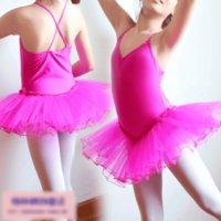 baby ballroom - Children s Day Cheap Baby Girls Tutu Dress Kids Ballroom Ballet dress Dancewear layers Gauze Kids Strap Dresses Paddy T Y