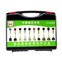 auto break - DHL Broken Key Tools House Lock Pick Tools Fast Opener DL Hard And Soft Power key Professional Locksmith Tools