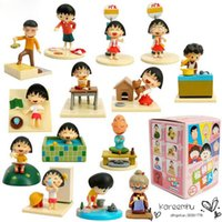 anime mini figures naruto - Juguetes Naruto Japanese Anime Cartoon Chibi Maruko Chan Pvc Action Figure Sakura Momoko Happy Family Mini Toys Dolls
