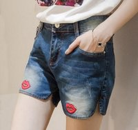 Wholesale PLUS size XL fashion women s brand new red big mouth Scratched low Waist Shorts skinny black colors jeans pants