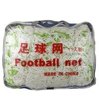 Wholesale x Jin Hong JH Z001 Soccer Football net m x m
