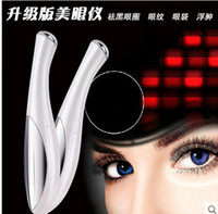 Wholesale Factory direct induction touch beauty instrument eye wrinkle black eye to eye beauty instrument beauty instrument promotion Ze