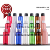 plastic bottles and containers - 50ml Plastic Liquid Medicine Bottle more color PET bottle for Sample Shampoo Bottle and Cosmetic Container
