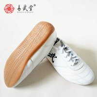 Wholesale yiwutang white tai chi shoes taiji shoes kungfu shoes cow Muscle man woman
