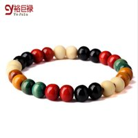 anniversary presents men - 2016 New Colorful Charm Bracelet Color Beads Elastic Cord For Men Women Hip Hop Jewelry Packing With Gift Box For Present