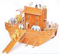 Wholesale Candice guo CubicFun building model toy cartoon D DIY puzzle paper Noah s ark boat ship birthday gift christmas present