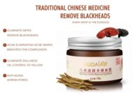 acne formula - Chinese Herbal Formula Whitening Mask Cream Lighten Face Freckle Remove Scar Acne Moisturizing Smooth Skin Care g