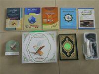 Wholesale G PQ15 quran reader pen coran read islamic gift muslim prayer koran read digital holy quran islam book muslim toys