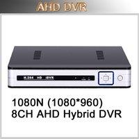 Wholesale Multifunctional CH N AHD NH DVR Hybrid DVR P NVR Video Recorder AHD DVR For AHD Analog Camera IP Camera
