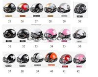 Wholesale 2015 New Open Face Half Motorcycle Helmet amp Motorcycle Motorbike Helmet amp Goggles amp Visor cm head size