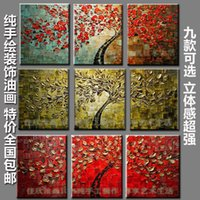 Wholesale New Arrival designs handmade piece abstract modern flower tree oil painting on canvas by palette knife with textured brush