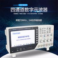 Wholesale Digital Oscilloscope USB LCD Display PC Storage MHz CH Osciloscopio CH Logic Analyzer MHz MSO5074FG