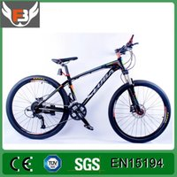adult bmx bicycles - 2016 Adult Bicycles Aluminium Alloy Bike Frames China Mountain Bicycle