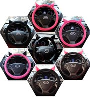 Wholesale Cute lovely design car steering wheels cover with two ears cheap price high quality