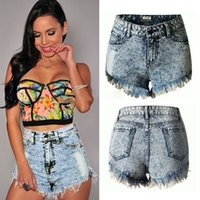 american lager - High Waist Damage Denim Shorts Female Loose Curling Fashion Lager Size XL Hot Short Jeans Women