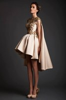 atmosphere dress - Brief Paragraph Evening Party Dresses With a Cloak Evening Dress Skirt Sequins Embroidery Decorate Luxurious Atmosphere