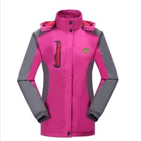 Wholesale Fall new brand couples outdoor quick drying Mountaineering ski wear windproof breathable windbreaker