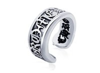 ancient roman silver ring - Ancient Roman letters L Stainless Steel ring open ring tail ring Jewelry