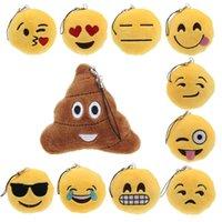 antique bag face - 8cm Keychain Cute Emoji Smiley Emotion Amusing Key Chain Holder Keyring Soft Toy Gift for Women Men Pendant Bag Accessory