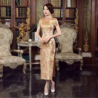 Wholesale The new traditional Chinese cheongsam C0033