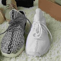 Cheap with box 2016 New Women Mens Yeezys 350 Boost Grey Running Shoes Yeezy Boost 350 Pirate Black Moonrock Ultra Boosts Sports Sneakers Shoes